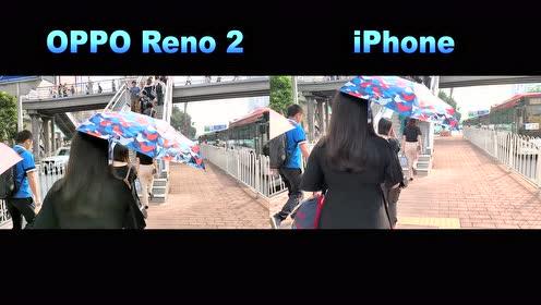 OPPO Reno 2视频防抖实测