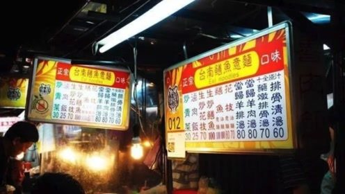 台湾网友疑问:大陆没学过繁体字,为什么却看得懂?