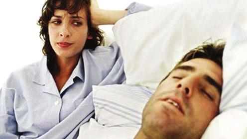 打呼噜其实是一种病?严重时倒是身体缺氧