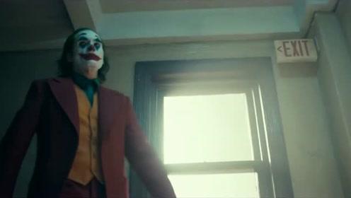 提前预定年度神作!DC《小丑》起源电影首发!美国人的童年阴影