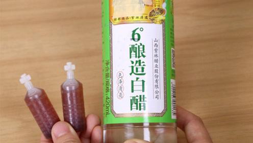 30年才知道,白醋倒藿香正气水里太厉害了,一招搞定3大难题