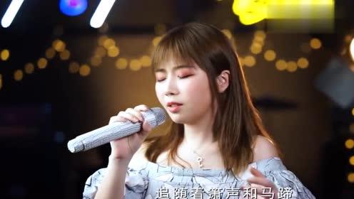 小姐姐翻唱经典老歌《仙剑奇侠传》主题曲,如今再听依然很有味道
