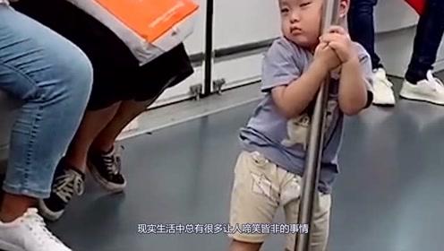 地铁上,小朋友的内心独白:咋没人给我让座,我这么可爱!
