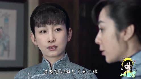 《老酒馆》神助攻!棉袄娘在线撮合老陈谷三妹,给力!