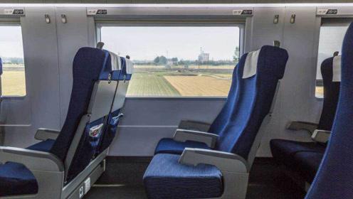 为什么高铁的座位朝前,火车的座位却是面对面?图片