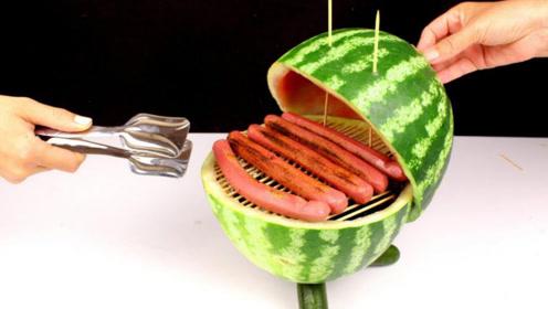国外牛人DIY,用西瓜做出烧烤架,真是太有才了