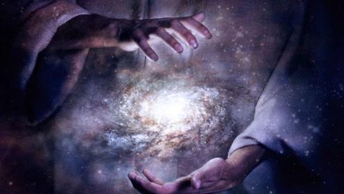 我们还不到四维,那为何确定宇宙有11个维度?是怎么断定的?