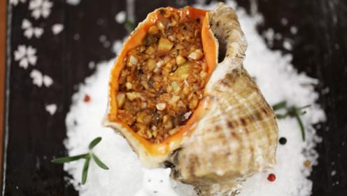 充满仪式感的火焰海螺,肉质劲道又入味