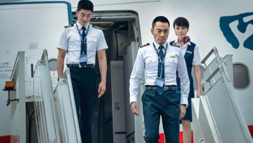 《中国机长》五美同框,由真实事例改编再现紧急呼救!