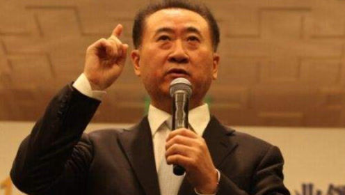 王健林刚在开会,小伙大喊:给我几亿去创业!首富表情太真实!