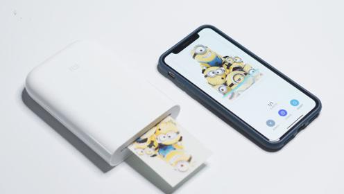全网最便宜的小米口袋照片打印机好用吗?