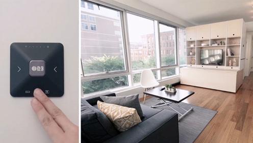 黑科技家居系统,房间家具自由切换,30平米住成别墅