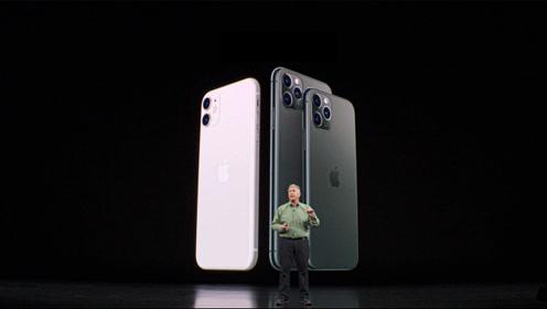 苹果发布会新品总结:除了三摄,新iPhone还有这些值得期待
