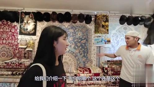 新疆人家里都爱挂毯子?小小一块要价5万6,你愿意花钱买它吗