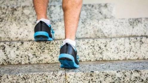 """爬楼梯是""""最笨""""的运动?对膝盖没好处"""