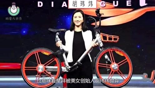 """中国的新""""四大发明"""",月亏损5亿,美团也拯救不了"""