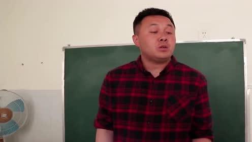 老师公布考试成绩!全班都有奖品!最后一名居然奖励止疼片
