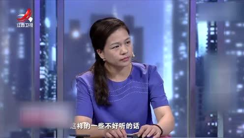 吴静:女方缺乏边界感 没有顾及丈夫感受