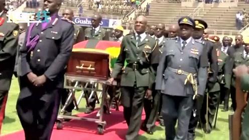 现场!津巴布韦为前总统穆加贝举行国葬:数万名民众送行