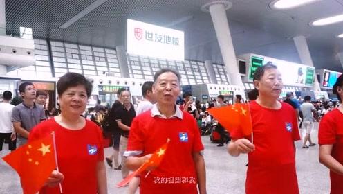 浙江广电幸福进万家活动  快闪互动《我和我的祖国》