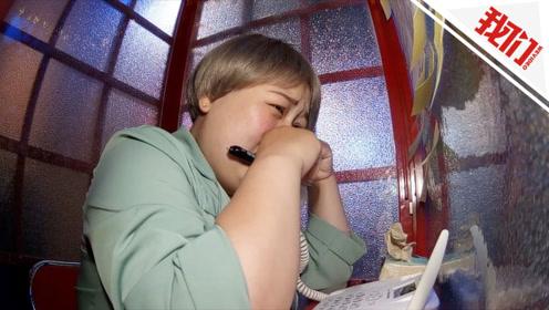"""中秋电话亭""""遗憾篇"""":没能见母亲的最后一面 让她记了好几年"""