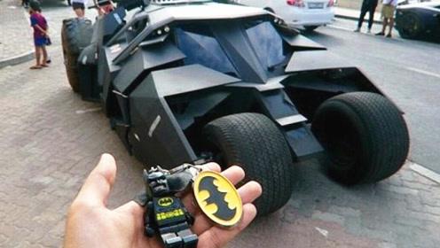 价值3000万的蝙蝠战车,倒车的那一刻才知道贵在哪里了