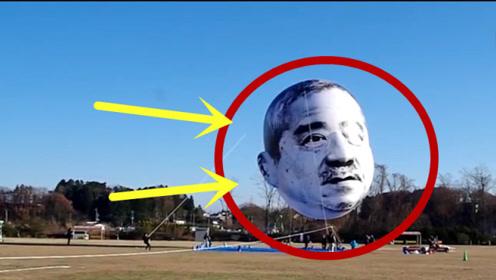 """日本天空惊现""""人脸气球"""",24小时俯瞰路人,引起居民恐慌!"""
