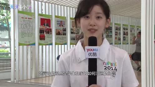 章泽天清华辩论视频:口齿伶俐妙语连珠,女强人范初显!