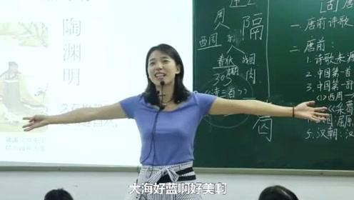 网红老师:多学古诗词,刷朋友圈都比别人有档次!