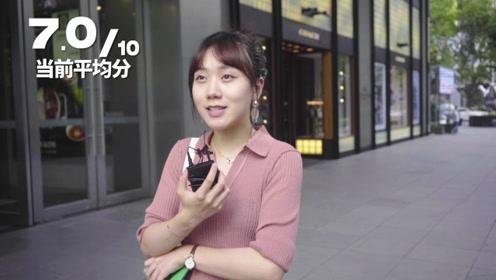 50位受访者给新iPhone打出7.1平均分,只有8人想买