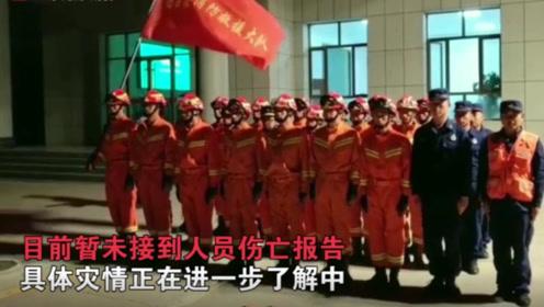 甘肃省张掖市发生5.0级地震 消防官兵紧急驰援