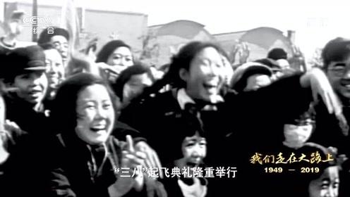 我们走在大路上 第二集:新中国的妇女变了