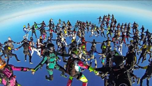 最刺激的高空跳伞,164人从机舱里跳下来,网友:意外不害怕吗