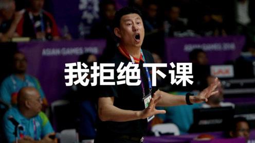 李楠不下课?央视和人民日报都将锅甩给球员,落选赛仍是他带队?