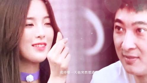 """王思聪""""新恋情""""曝光!与女友低调交往两年,街头打情骂俏颇甜蜜"""