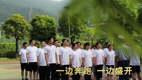 2019年厦门日报社新员工入职培训纪录片