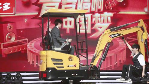 这个司机有点帅!王一博开挖掘机转大张伟,动作专业认真帅炸了