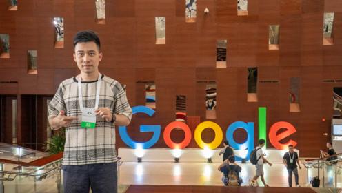 【VLOG】 #3:谷歌有哪些新技术,来他们的开发者大会看看