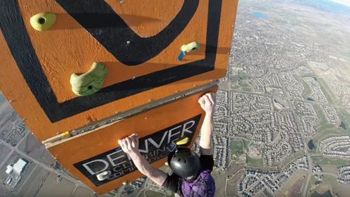 3人1200米空中挑战热气球攀岩,上演倒挂金钩,简直不要命
