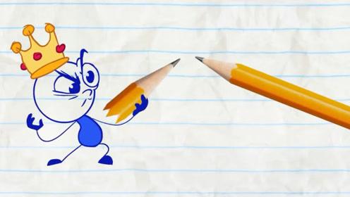 铅笔人夺走作者铅笔,把自己画成国王,结果却被作者狠狠制裁!