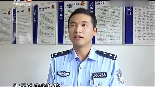 男子逃单不成 报复破坏车辆被刑拘