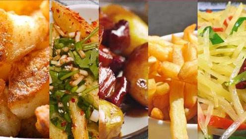 土豆是怎样征服全世界人民的胃的?