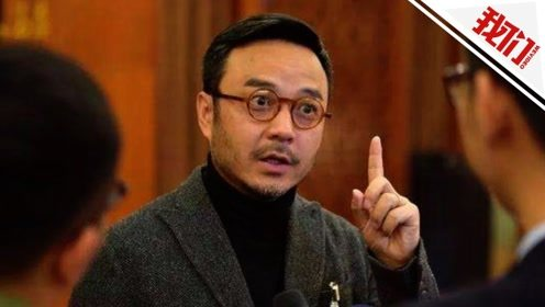 湖南省监委首次聘请27名特约监察员 主持人汪涵在列