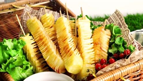 造型不可思议的风琴土豆串,学会这刀法后天天都想露一手!