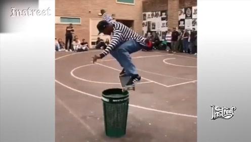 滑板大神:跳过这个垃圾桶,我有很多种方法