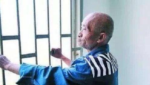 被判处无期徒刑的犯人,老了之后监狱怎么处理?结局令人心酸不已