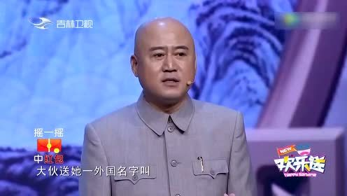《旧生活 新生活》方清平重逢梦中情人倪萍 忆童年往事笑中有泪