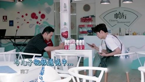 《中餐厅》黄晓明对待儿子小心翼翼!被老爸挂断电话好尴尬