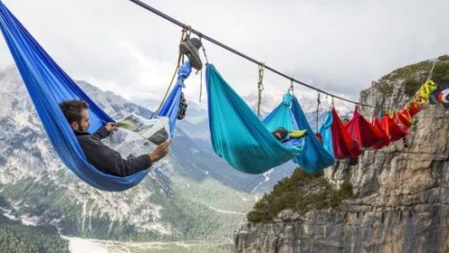 """世界最""""危险""""的聚会,在1000米高空生活5天,恐高症怕了!"""