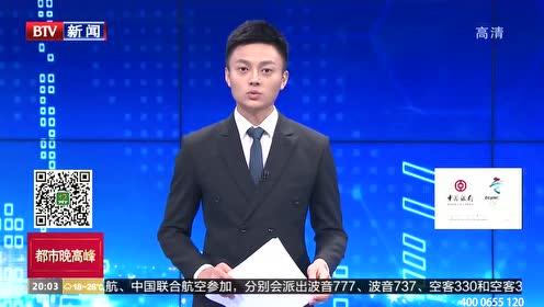 """2019 中国医师获""""全球神经外科青年医师奖"""""""